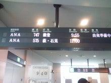 辰ちゃん劇場のブログ-HI3F0107.jpg