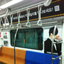 YG電車♡