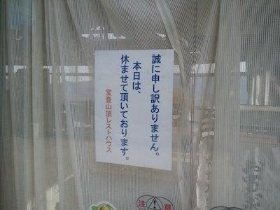Glass Arcus(グラスアーカス)-nagatoro10