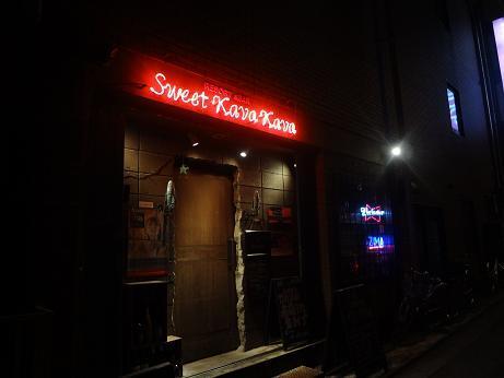 「sweet kavakava 船橋」の画像検索結果
