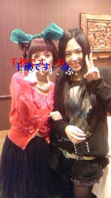 千秋オフィシャルブログ 苺同盟 Powered by アメブロ-111125_212416_ed.jpg