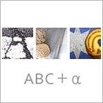Weblog from Worktable-ABC