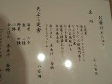 ひろぷろぐ,婚礼,司会,マナー研修,ブライダルプロデュース,人材育成-2011112813500000.jpg