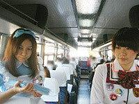 $萌えCanちぇんじ!公式ブログ-萌え旅03