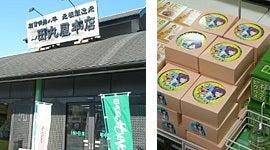 $萌えCanちぇんじ!公式ブログ-萌え旅05