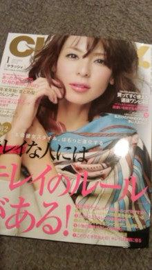 大槻典子オフィシャルブログ『NORISM』Powered by Ameba-111130_004355.jpg