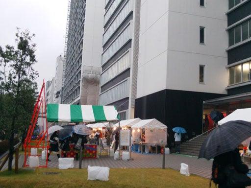 東京理科大学第63回理大祭