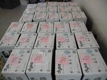 米国通販商品や世界のブランド品代理購入・受取り日本へ転送!ハワイ旅行激安手配!ロサンゼルス旅行激安手配!-DysonAM04ダイソンファンヒーター個人輸入お手伝い