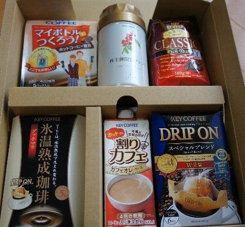 らぴゅたの夢ノート-キーコーヒー優待2011.11