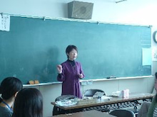 キラキラ輝きたい貴女を応援します! 講師 田辺洋子