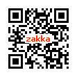 $ZAKKA market placeのブログ