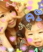 美容☆ブログ-11-11-21_5.jpg