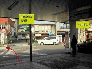 神奈川県大井町 肩こり・腰痛から体質改善までしっかり癒すカーム治療室  -新松田3
