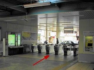 神奈川県大井町 肩こり・腰痛から体質改善までしっかり癒すカーム治療室  -新松田2