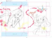 高田明美オフィシャルブログ「Angel Touch」Powered by Ameba-04-ラフ4