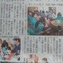 日本の伝統食は心を温…