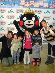 熊本のフィットネスジム『ボディトーク』スタッフブログ