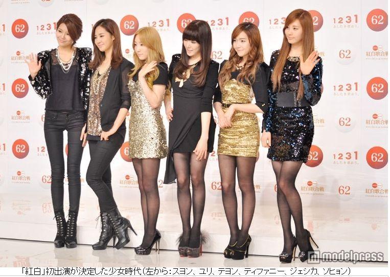 T-ARAジヨン画像特集 お礼 | SNSD☆KIrIRI