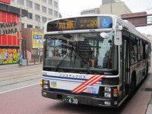 外元尚紀のブログ「MY ROAD~我が道を往く~」-長崎バス1004
