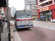 外元尚紀のブログ「MY ROAD~我が道を往く~」-長崎バス1517