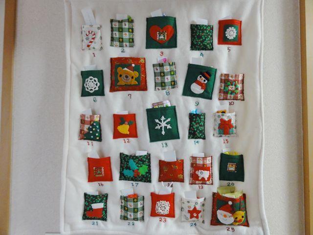 カレンダー クリスマスアドベントカレンダー作り方 : クリスマス*アドベント ...