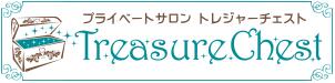 みさおのブログ-トレジャーチェストホームページ