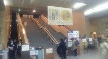 福勝寺のブログ-DVC00668.jpg
