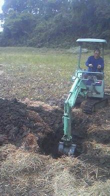 みわくのみわくん 園山農園ブログ-201110131424000.jpg