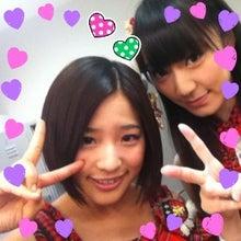 松井咲子オフィシャルブログ「さきっciao」Powered by Ameba-IMG_1096.jpg