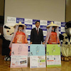 紀州熊野は元気です!こんなにあったか♨田辺 台風12号被災復興観光キャンペーンの画像