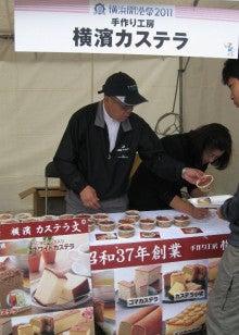 第30回 横浜開港祭:みなとみらいでイベント多数! ハマー君のブログ