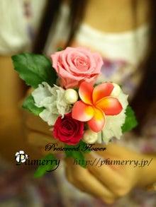 Plumerry(プルメリー)プリザーブドフラワースクール (千葉・浦安校)-プルメリア ブートニア 手作り