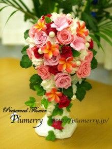 Plumerry(プルメリー)プリザーブドフラワースクール (千葉・浦安校)-プルメリア ブーケ 手作りウエディング