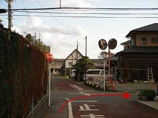 $神奈川県大井町 肩こり・腰痛から体質改善までしっかり癒すカーム治療室  -toho3