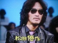「松田優作」の画像検索結果