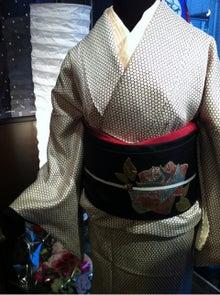 着物の葛籠-ipodfile.jpg