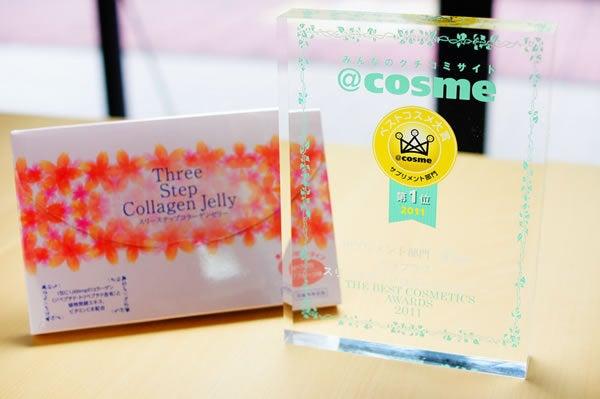 $コラーゲンで 美しい時を-@cosmeベストコスメ大賞受賞