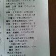 続・市の広報紙「広報…