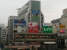 下町まるかじり(?)-駅より