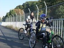 $僕も乗れた!障害があっても乗れる自転車&三輪車-16