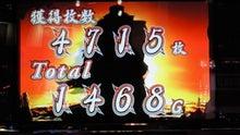 【日々是精進】~《奮闘日記》~-NEC_0025.jpg