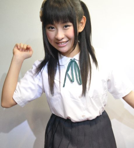 Eriko mizusawa