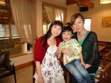 ERINA's Blog