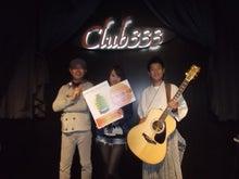 友近890(やっくん)ブログ ~歌への恩返し~-DSCF1310.jpg