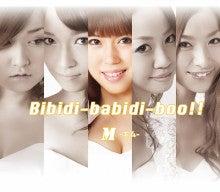 Mオフィシャルブログ Powered by Ameba