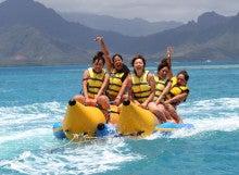 AAO HAWAIIのブログ-TOS 2