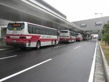 ウキウキ!浮島バスターミナルってどんなところ?【前編】・・・川崎 ...