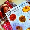 沖縄のbeauty情報満載のフリーマガジンbe-ovol.33の画像