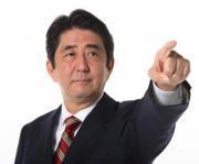 $■-武楽(ぶがく)英伝-■