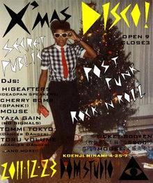 $DAncer DAngerのブログ